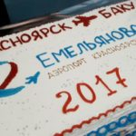Из Красноярска в Баку на самолете